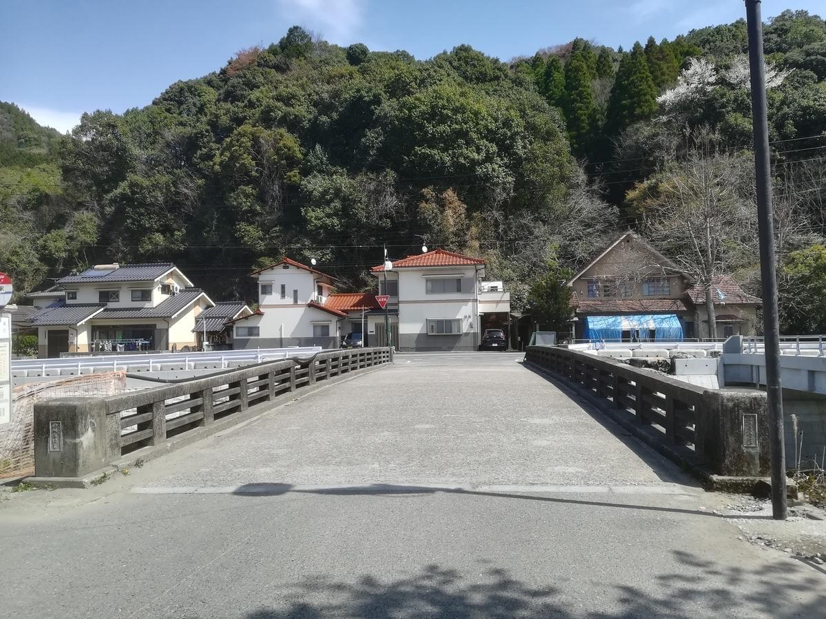f:id:Sakasegawa3019:20210329082206j:plain