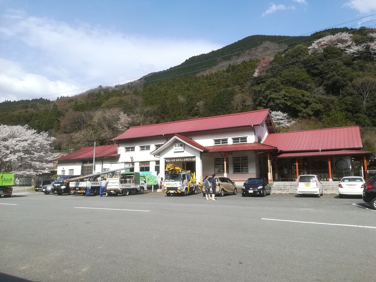 f:id:Sakasegawa3019:20210329085000j:plain