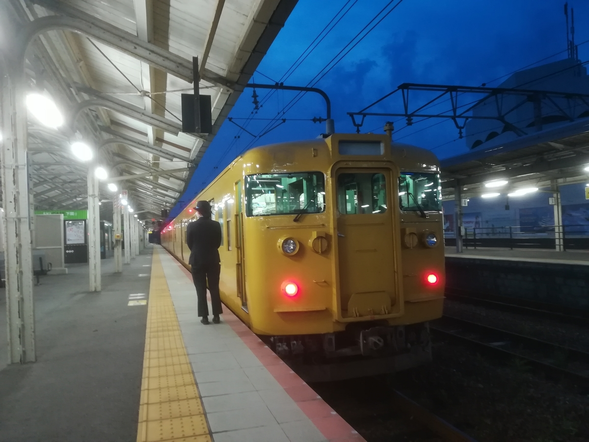 f:id:Sakasegawa3019:20210402055827j:plain
