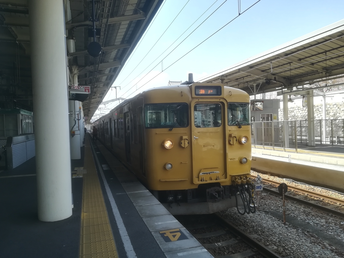 f:id:Sakasegawa3019:20210402060649j:plain