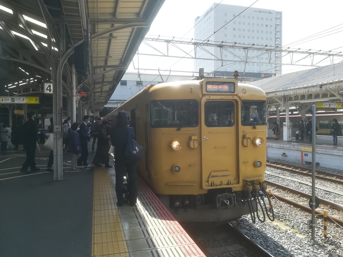 f:id:Sakasegawa3019:20210402061614j:plain