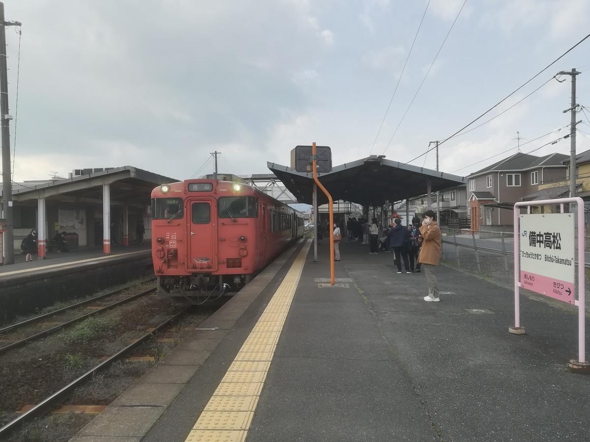 f:id:Sakasegawa3019:20210402062446j:plain