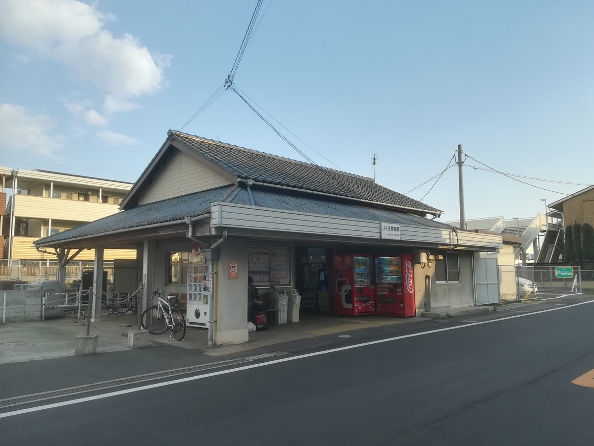 f:id:Sakasegawa3019:20210402063538j:plain