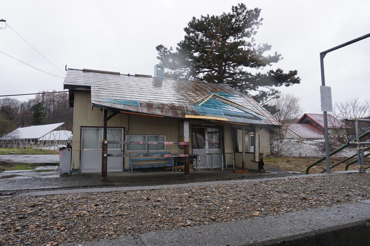 f:id:Sakasegawa3019:20210519055015j:plain