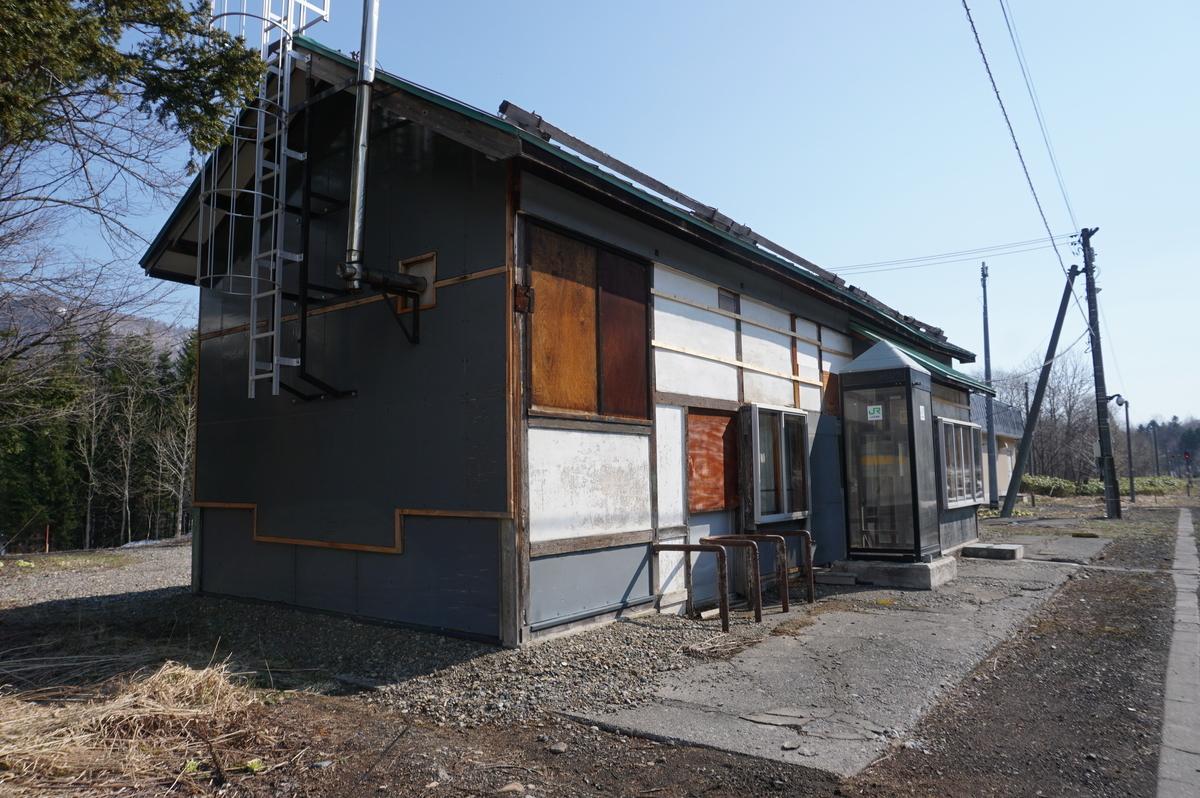 f:id:Sakasegawa3019:20210520060859j:plain