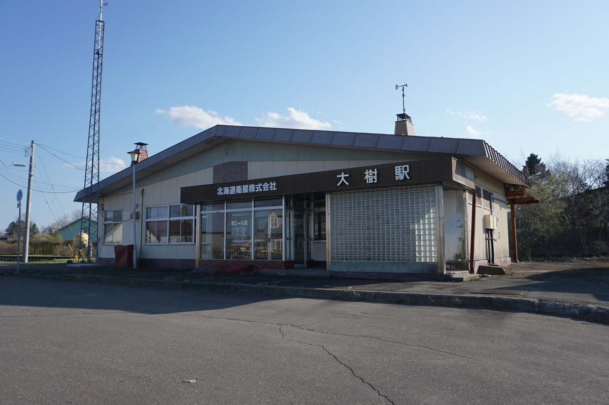 f:id:Sakasegawa3019:20210520102619j:plain