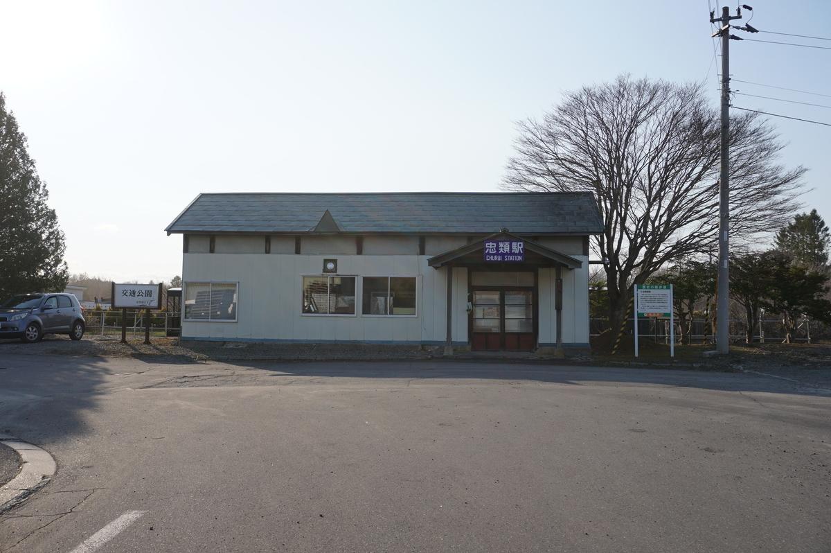 f:id:Sakasegawa3019:20210520102945j:plain