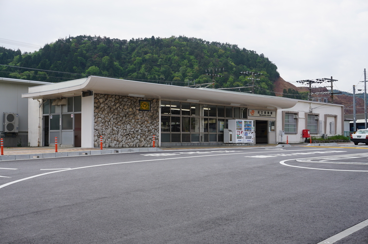f:id:Sakasegawa3019:20210725052354j:plain