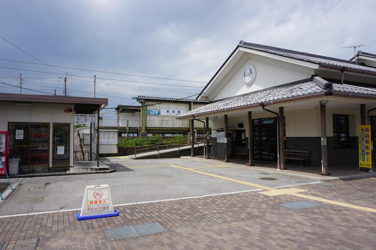 f:id:Sakasegawa3019:20210725054934j:plain