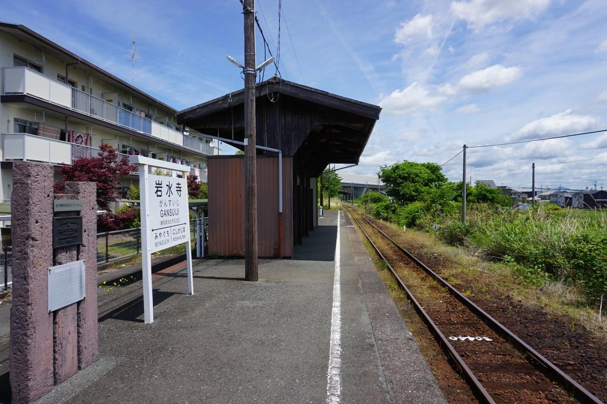 f:id:Sakasegawa3019:20210727064457j:plain