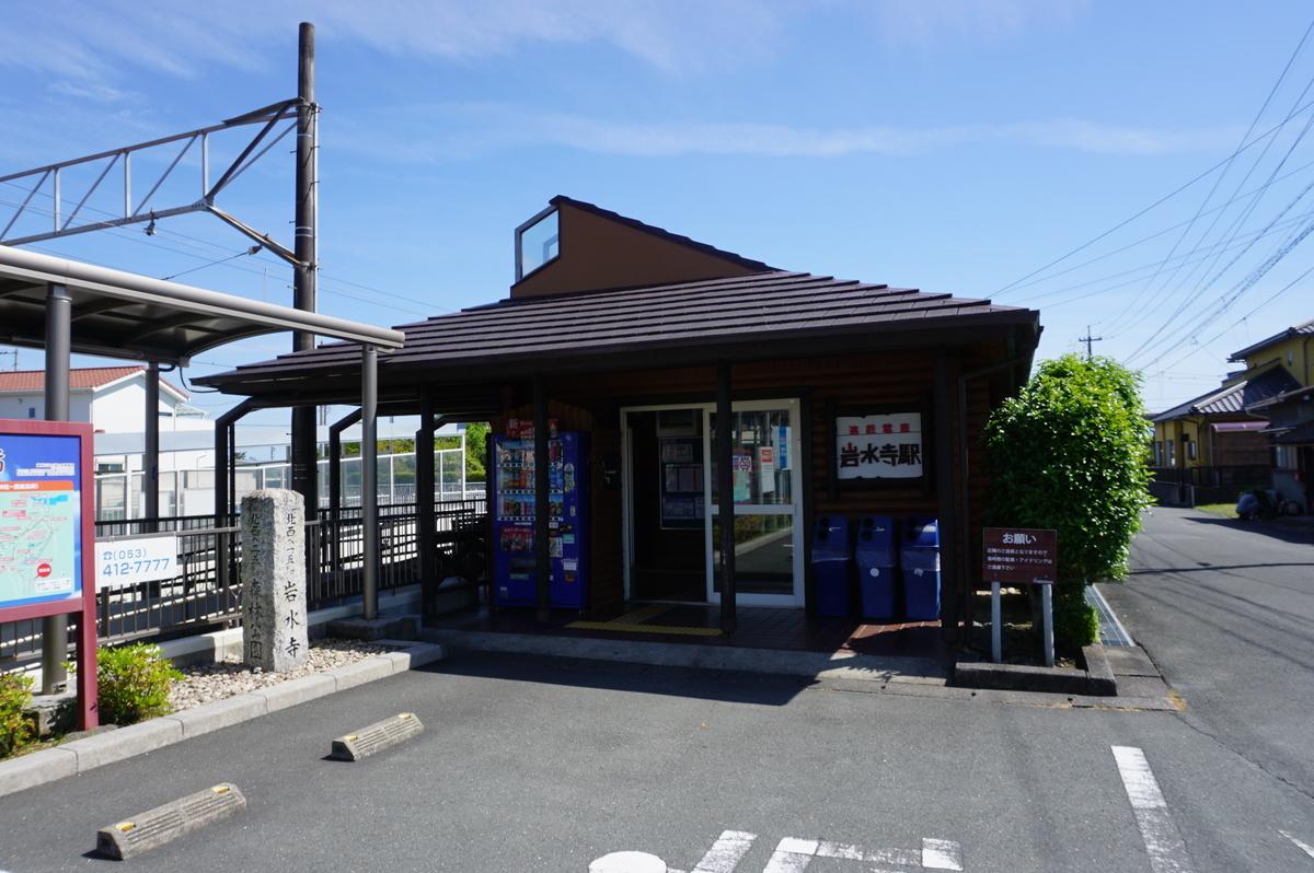 f:id:Sakasegawa3019:20210727073541j:plain