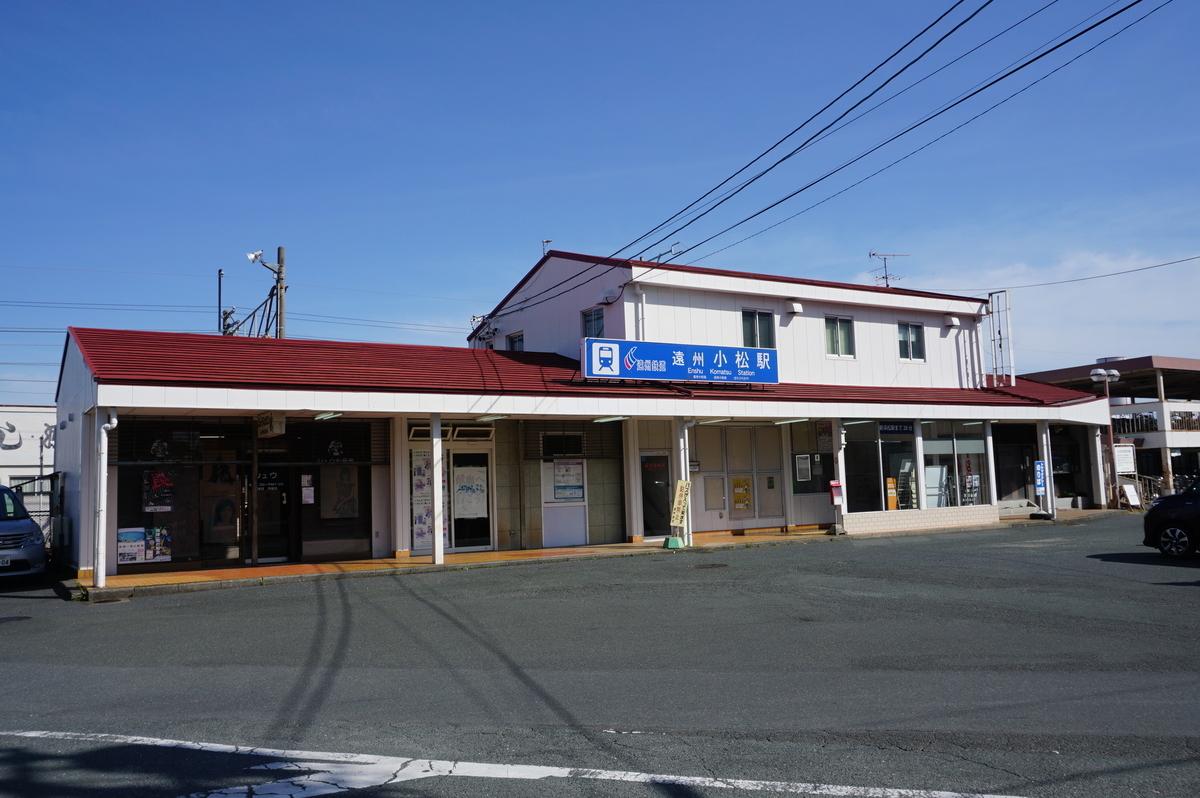 f:id:Sakasegawa3019:20210727073904j:plain