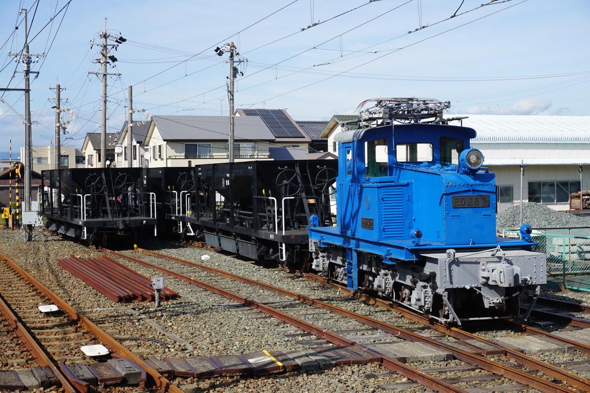 f:id:Sakasegawa3019:20210727074002j:plain