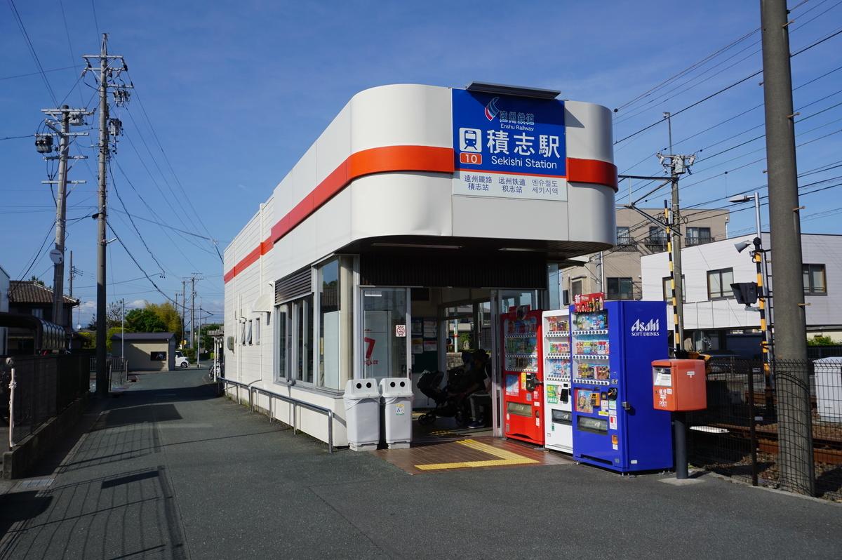 f:id:Sakasegawa3019:20210727074031j:plain