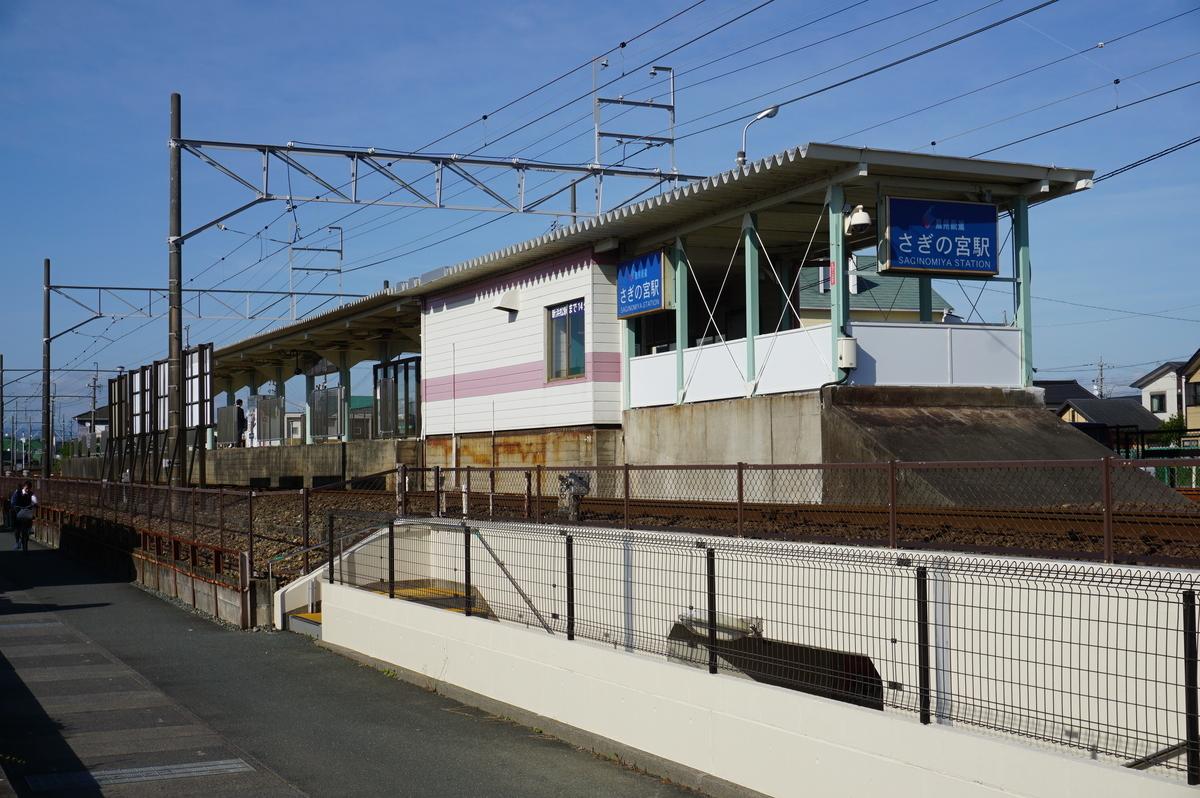 f:id:Sakasegawa3019:20210727074105j:plain