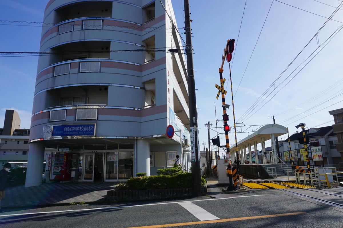 f:id:Sakasegawa3019:20210727074140j:plain