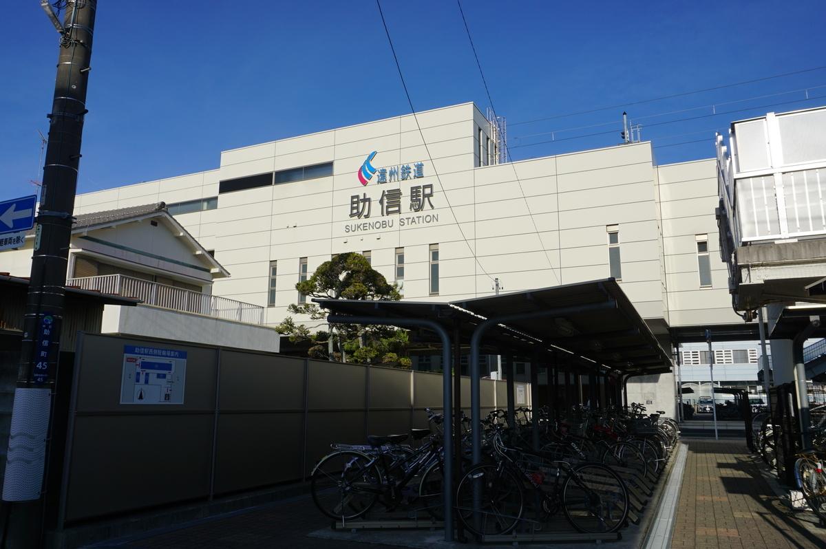 f:id:Sakasegawa3019:20210727074257j:plain