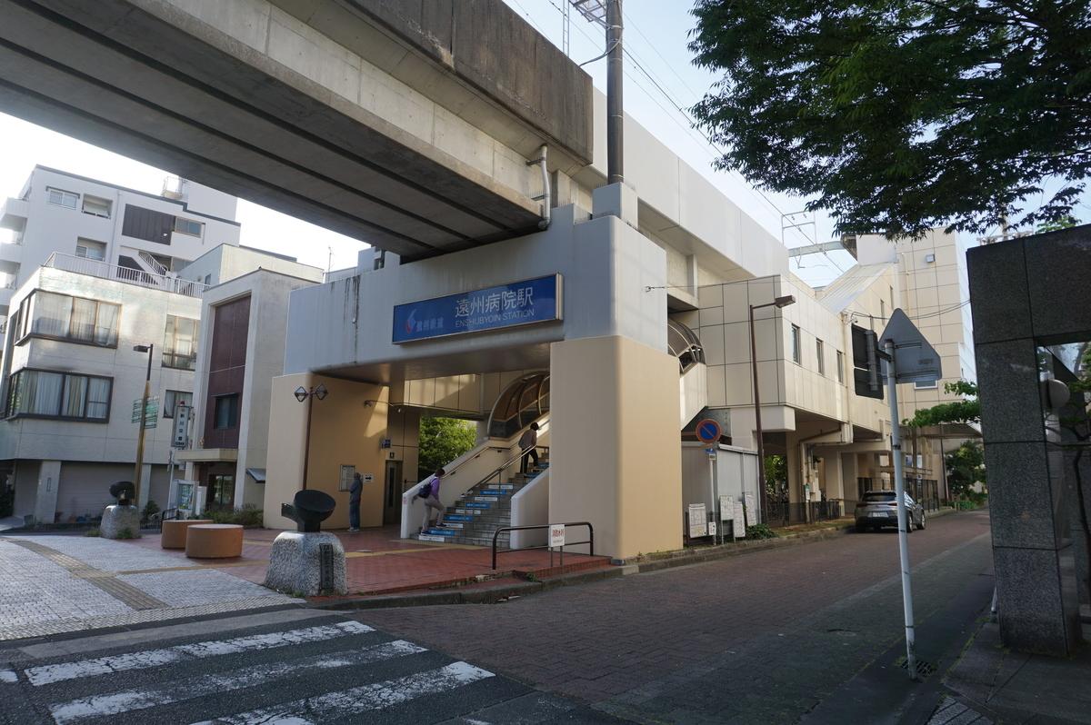 f:id:Sakasegawa3019:20210727074501j:plain
