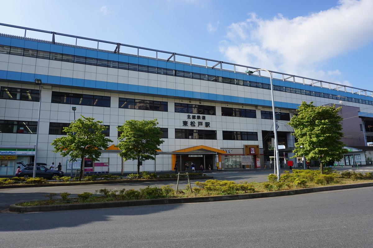 f:id:Sakasegawa3019:20210904051854j:plain