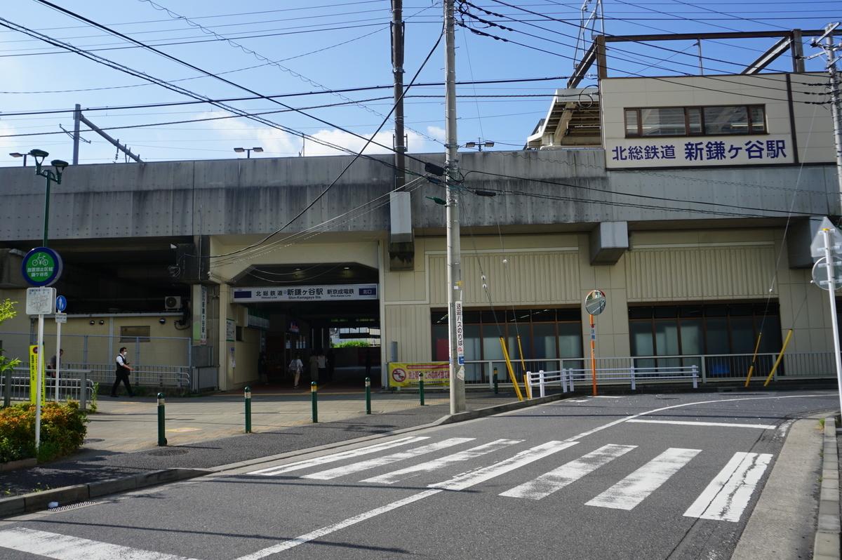 f:id:Sakasegawa3019:20210904053329j:plain