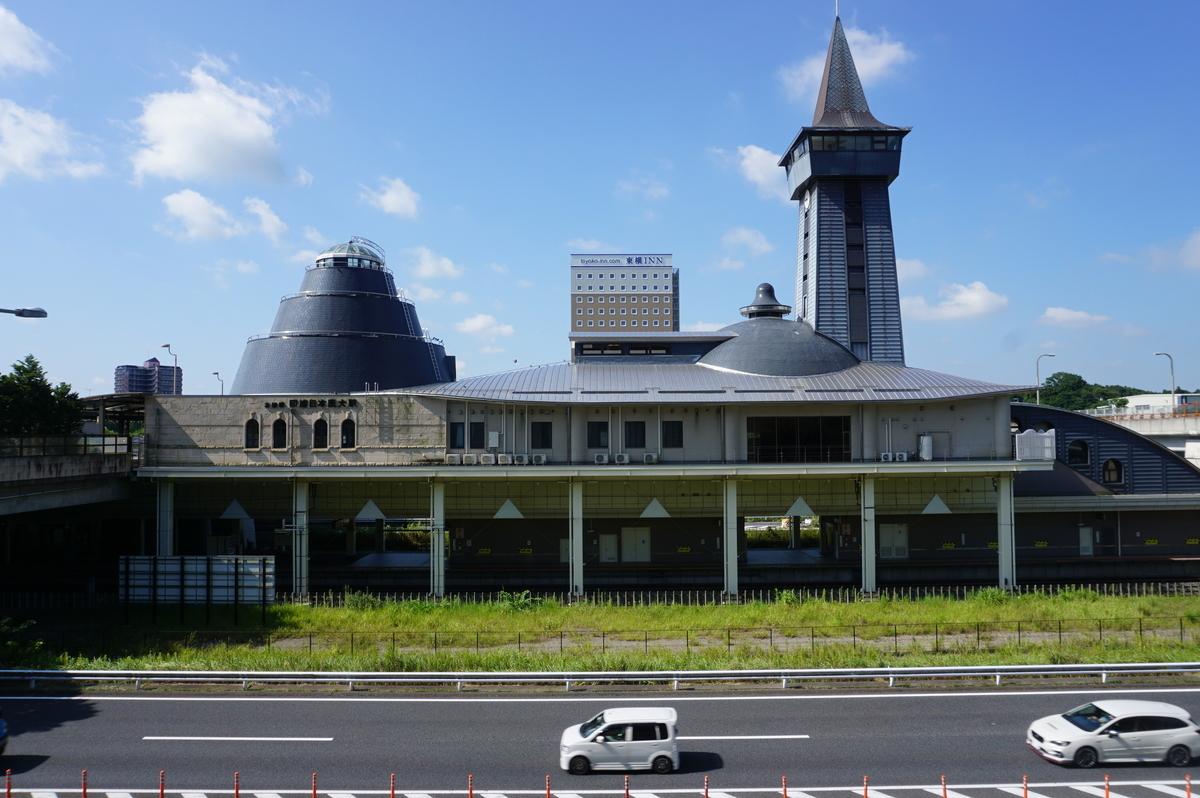 f:id:Sakasegawa3019:20210904060027j:plain