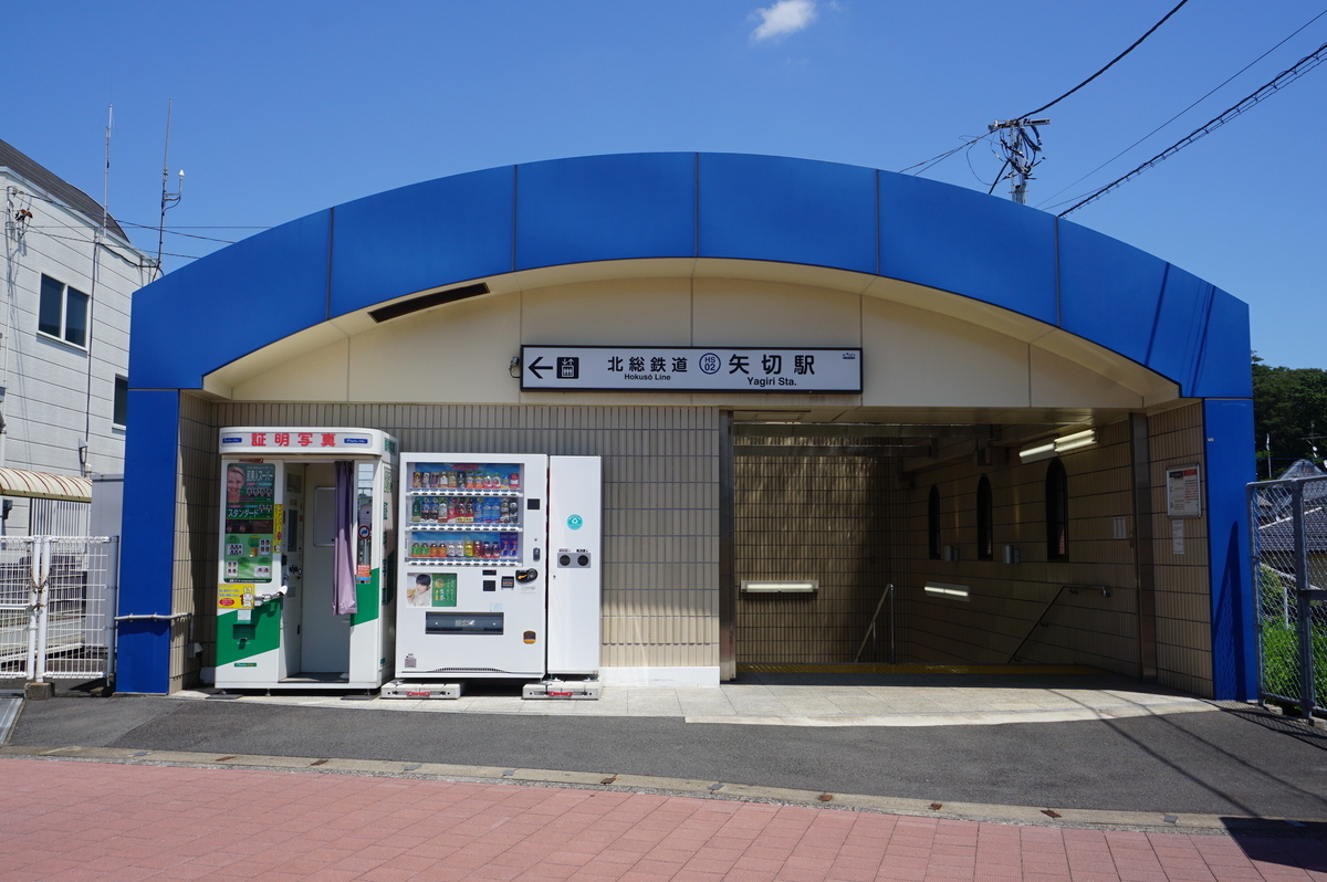 f:id:Sakasegawa3019:20210904070320j:plain