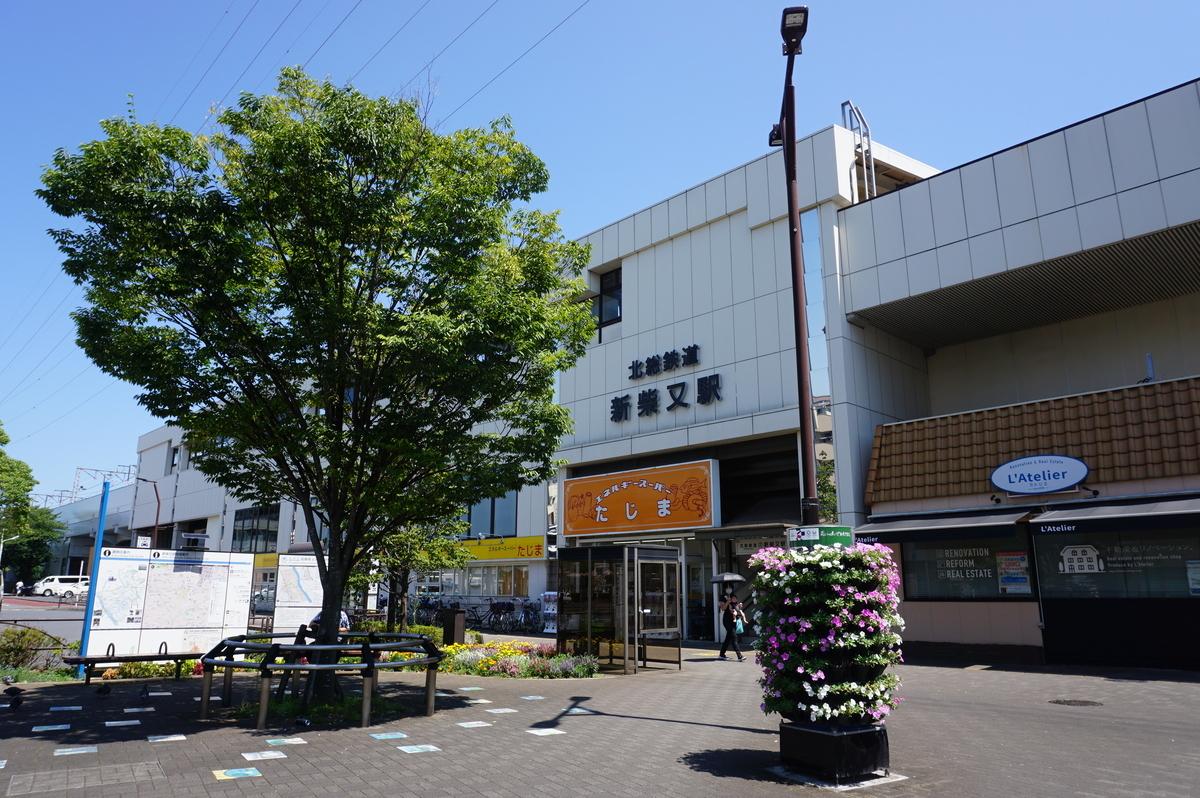 f:id:Sakasegawa3019:20210904070834j:plain