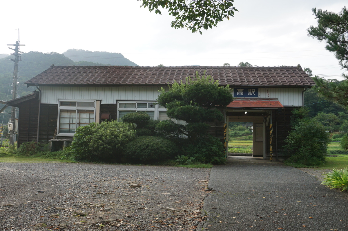 f:id:Sakasegawa3019:20210908081850j:plain