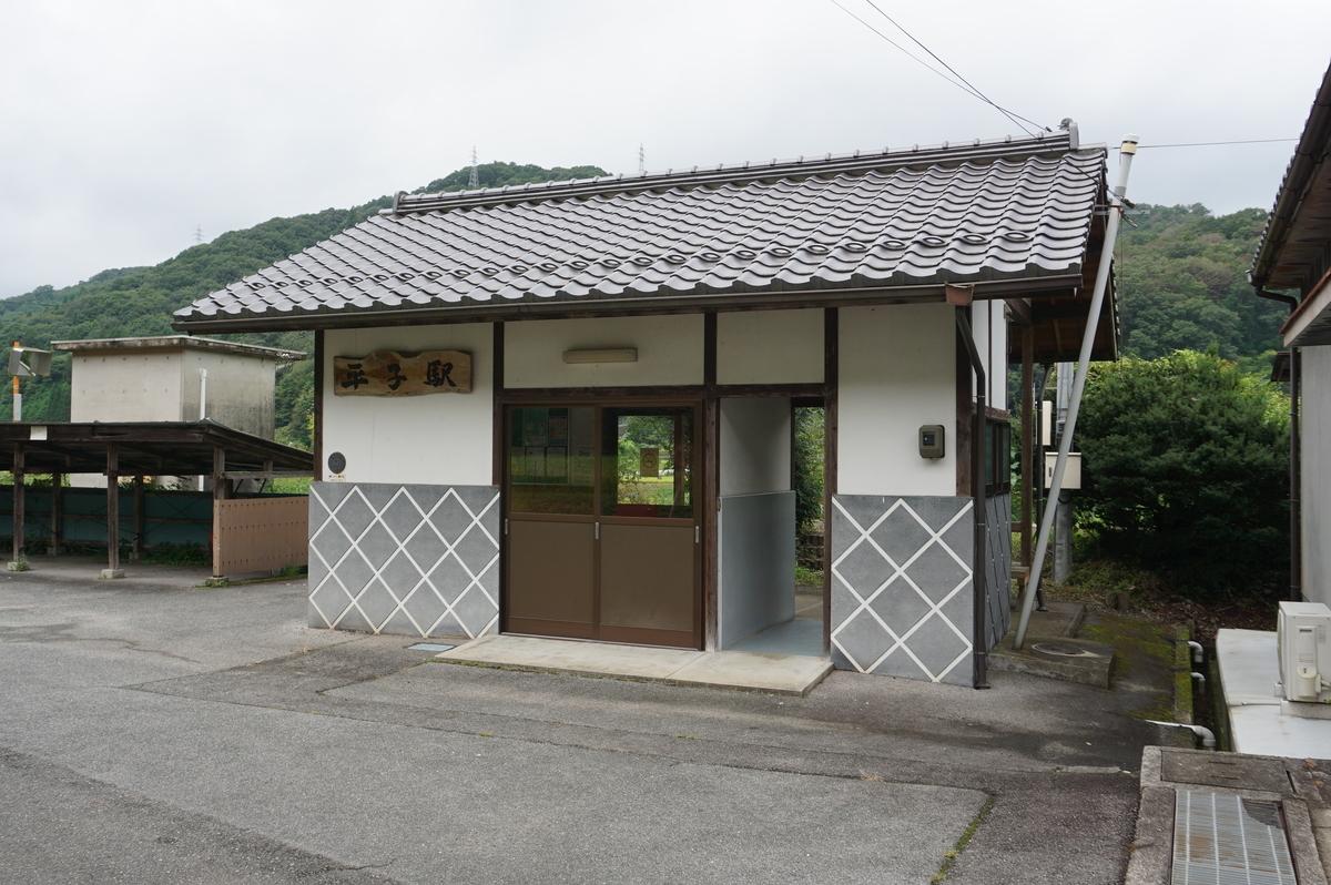 f:id:Sakasegawa3019:20210908082616j:plain