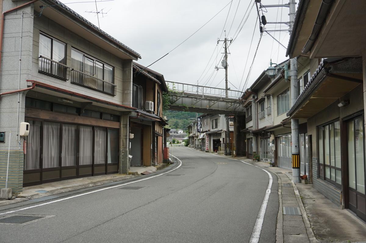 f:id:Sakasegawa3019:20210908083140j:plain