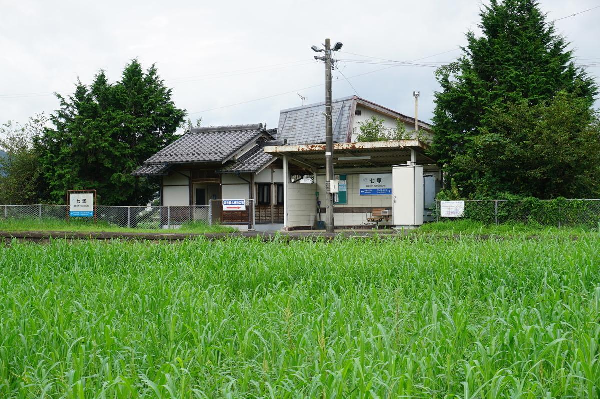 f:id:Sakasegawa3019:20210908085309j:plain