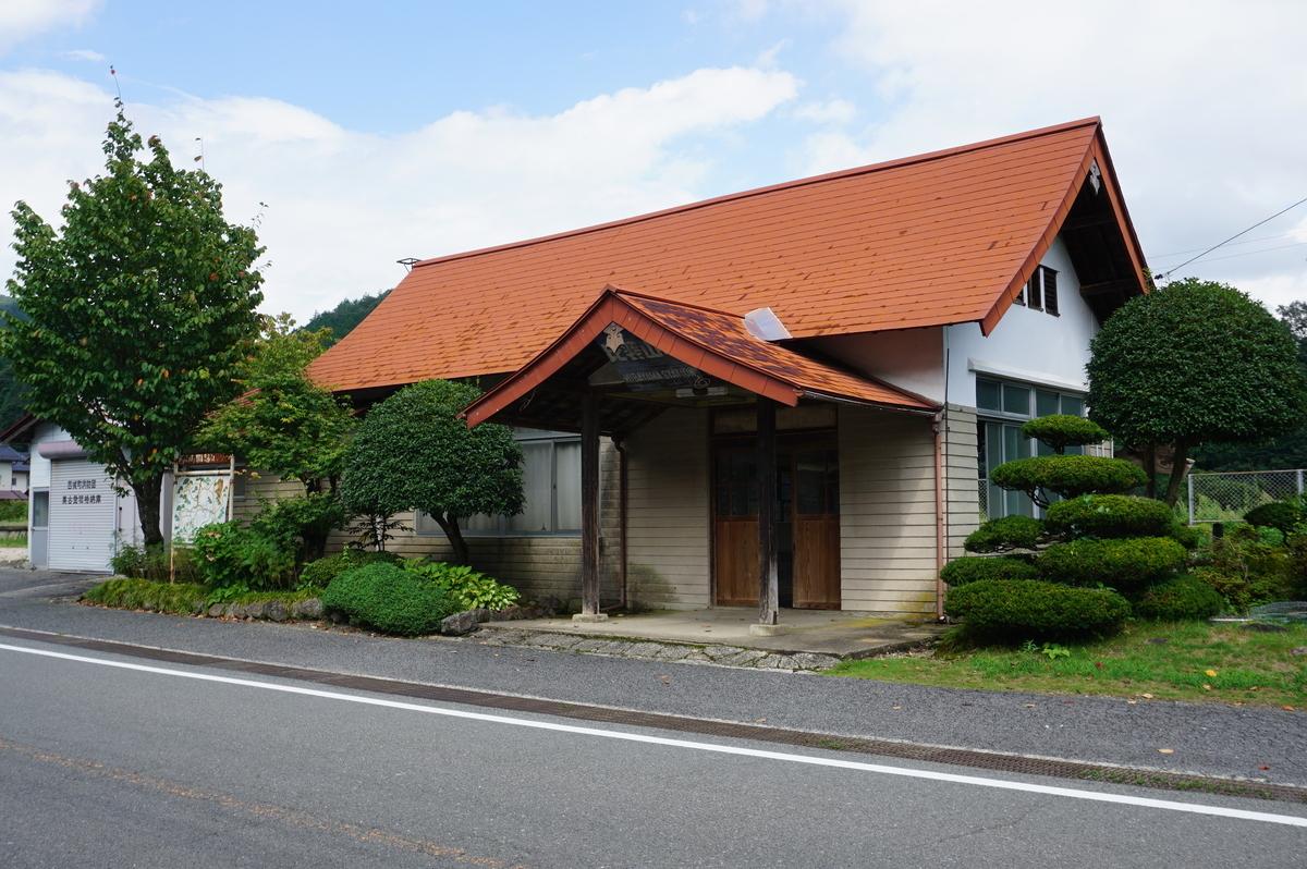 f:id:Sakasegawa3019:20210908091326j:plain