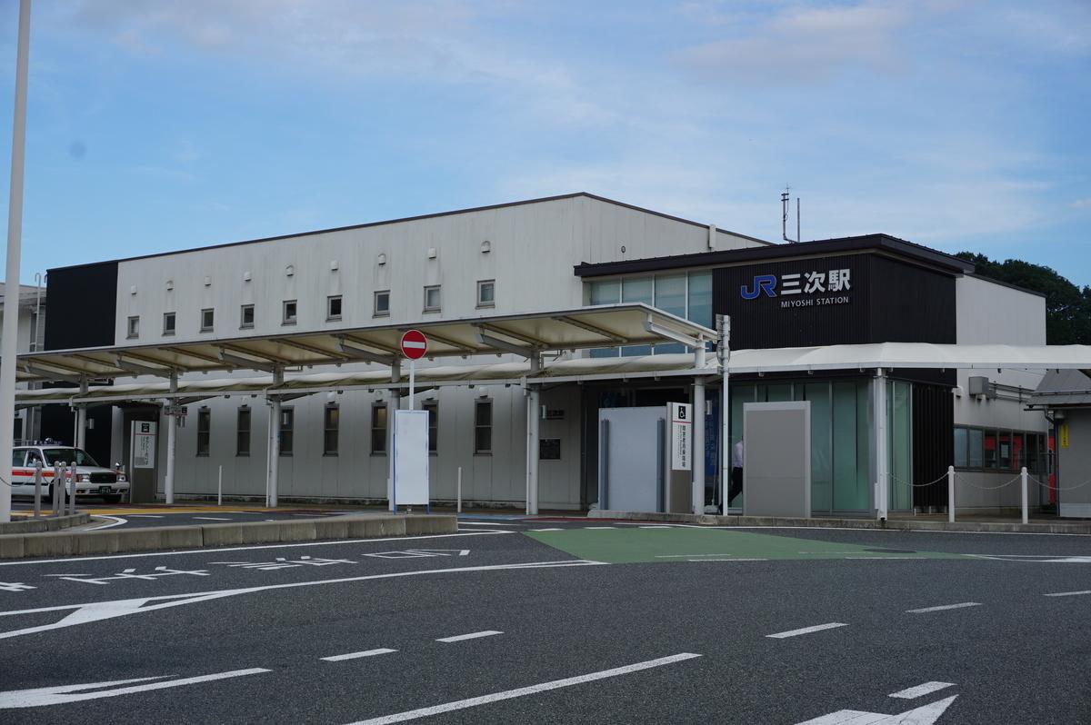 f:id:Sakasegawa3019:20210908093951j:plain