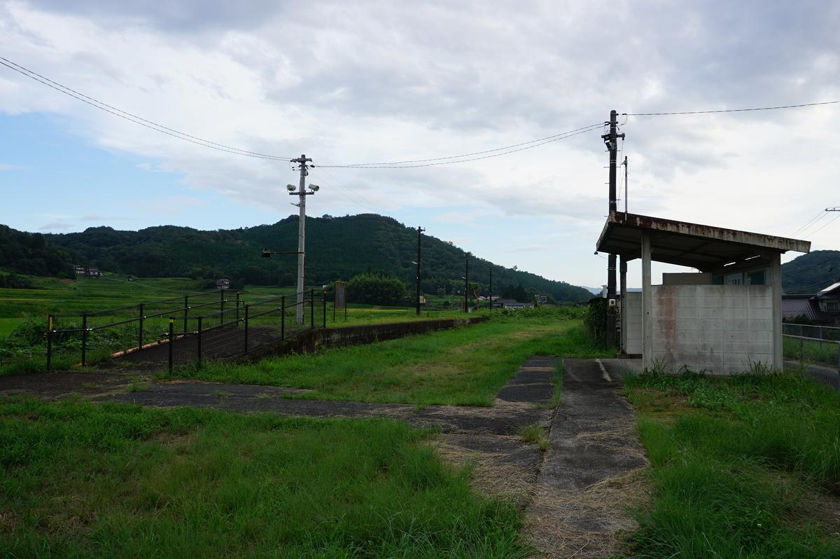 f:id:Sakasegawa3019:20210908094941j:plain