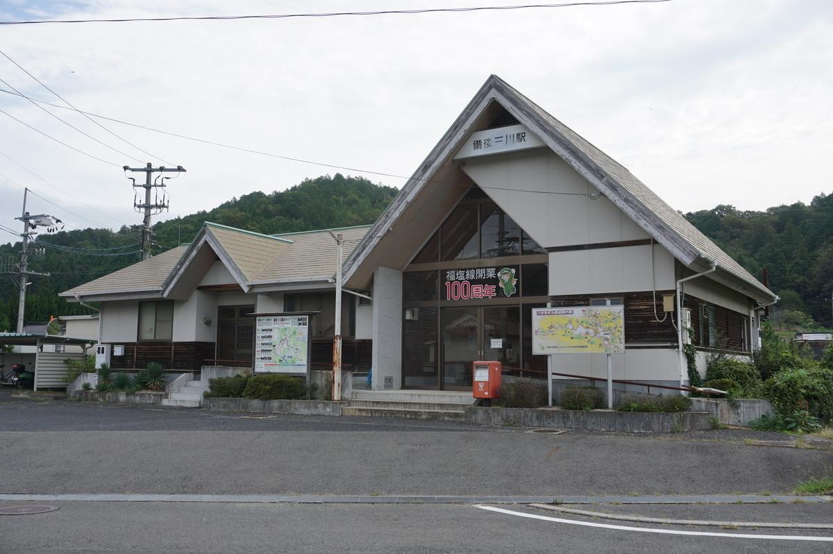f:id:Sakasegawa3019:20210912055133j:plain