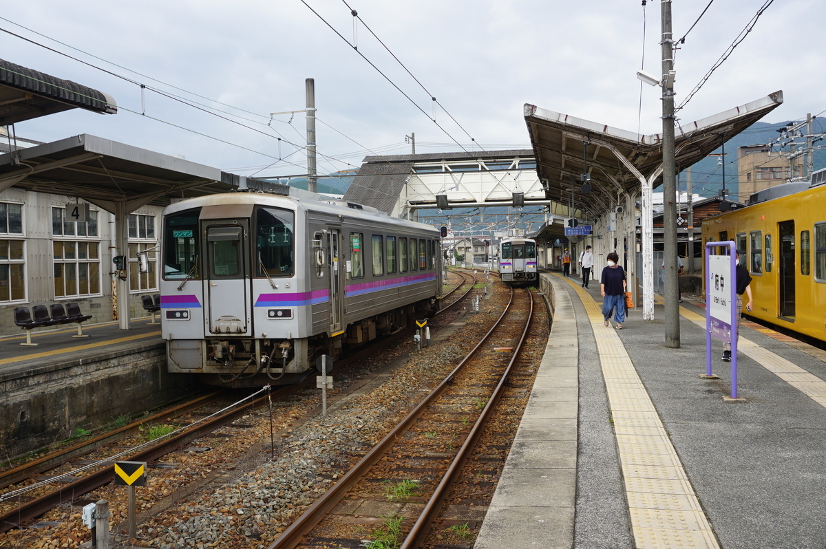 f:id:Sakasegawa3019:20210912060914j:plain