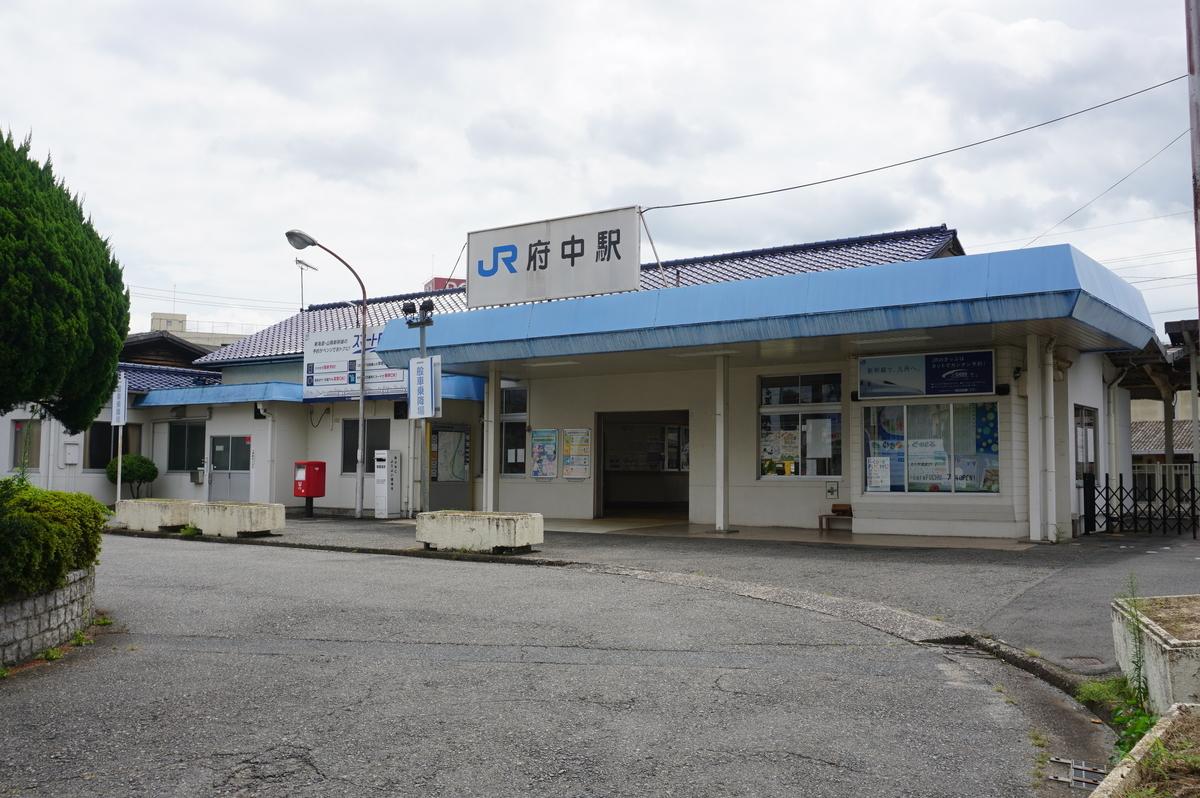 f:id:Sakasegawa3019:20210912062451j:plain