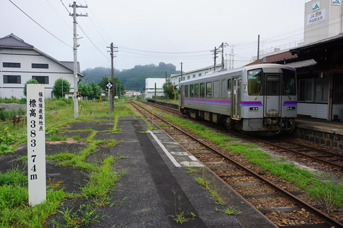 f:id:Sakasegawa3019:20210913052804j:plain