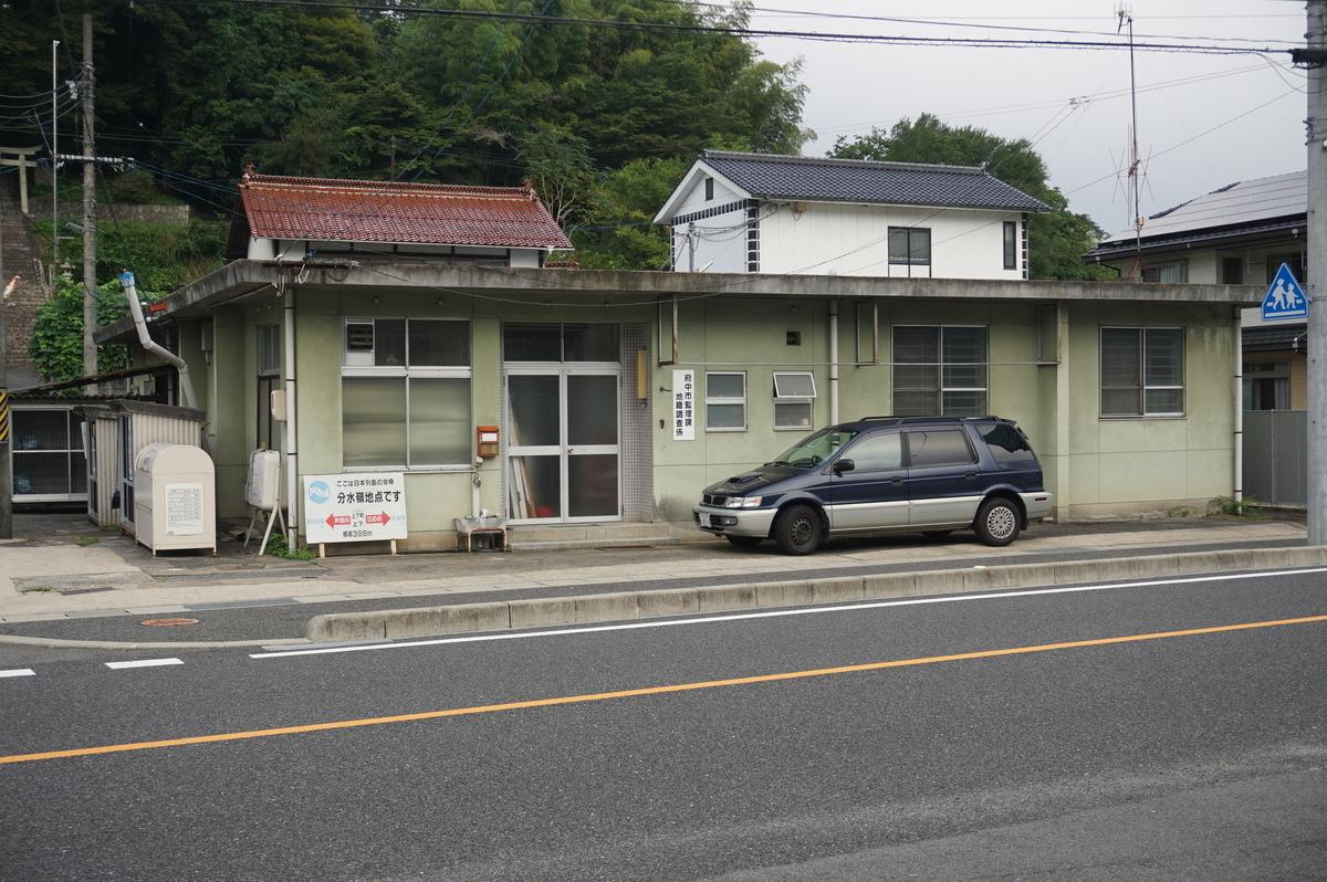 f:id:Sakasegawa3019:20210913055359j:plain