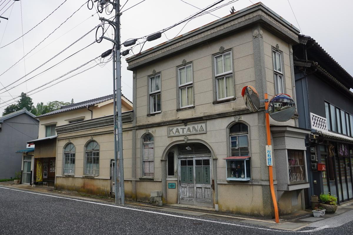 f:id:Sakasegawa3019:20210913060105j:plain