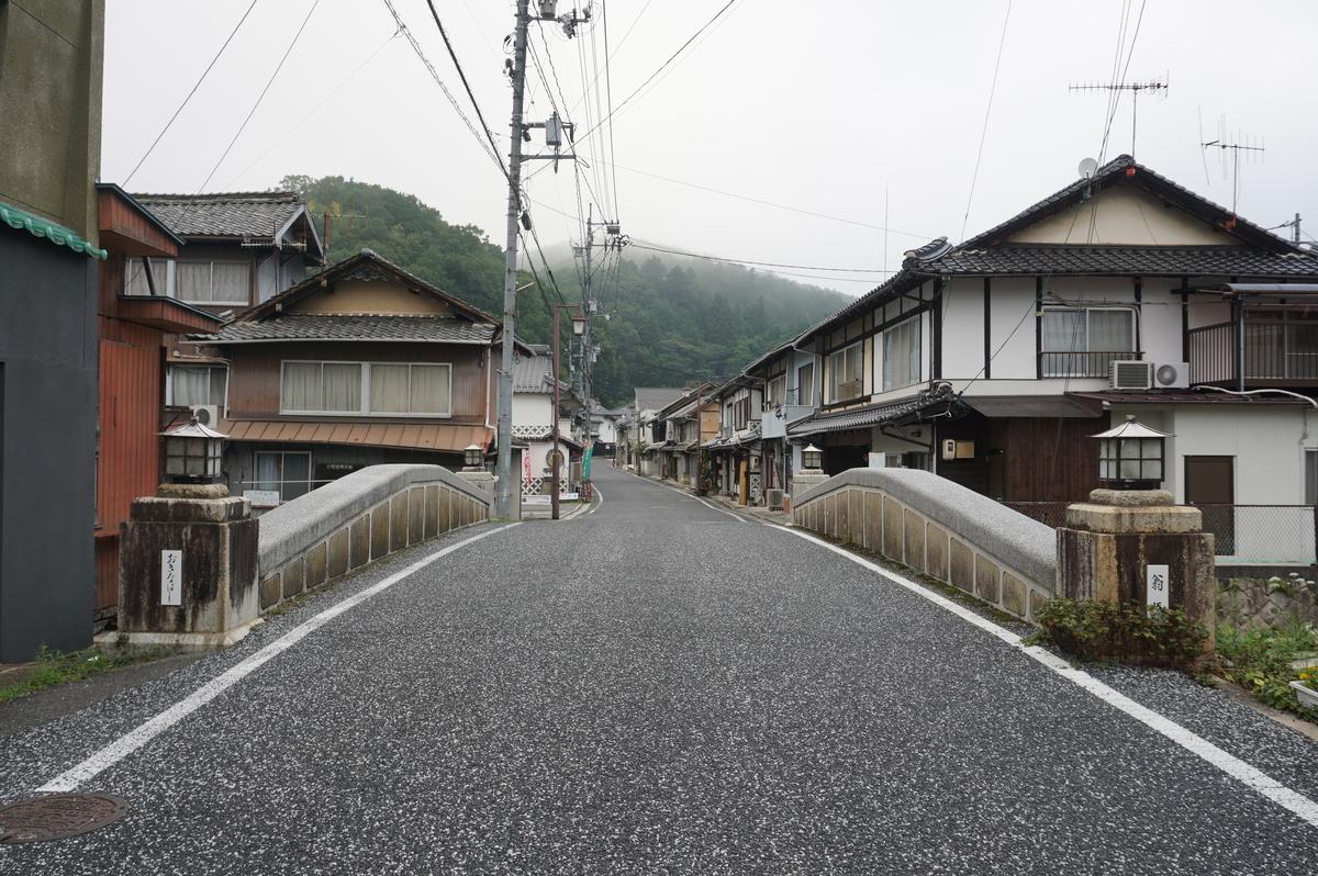f:id:Sakasegawa3019:20210913060232j:plain