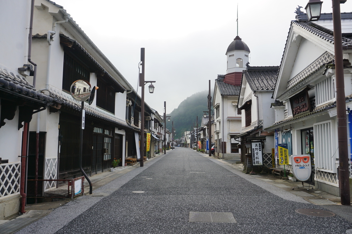 f:id:Sakasegawa3019:20210913060519j:plain