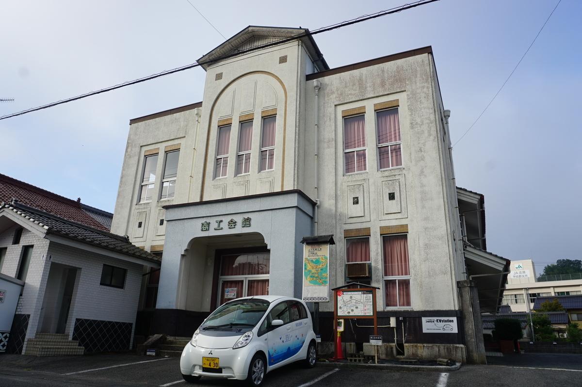 f:id:Sakasegawa3019:20210913061019j:plain
