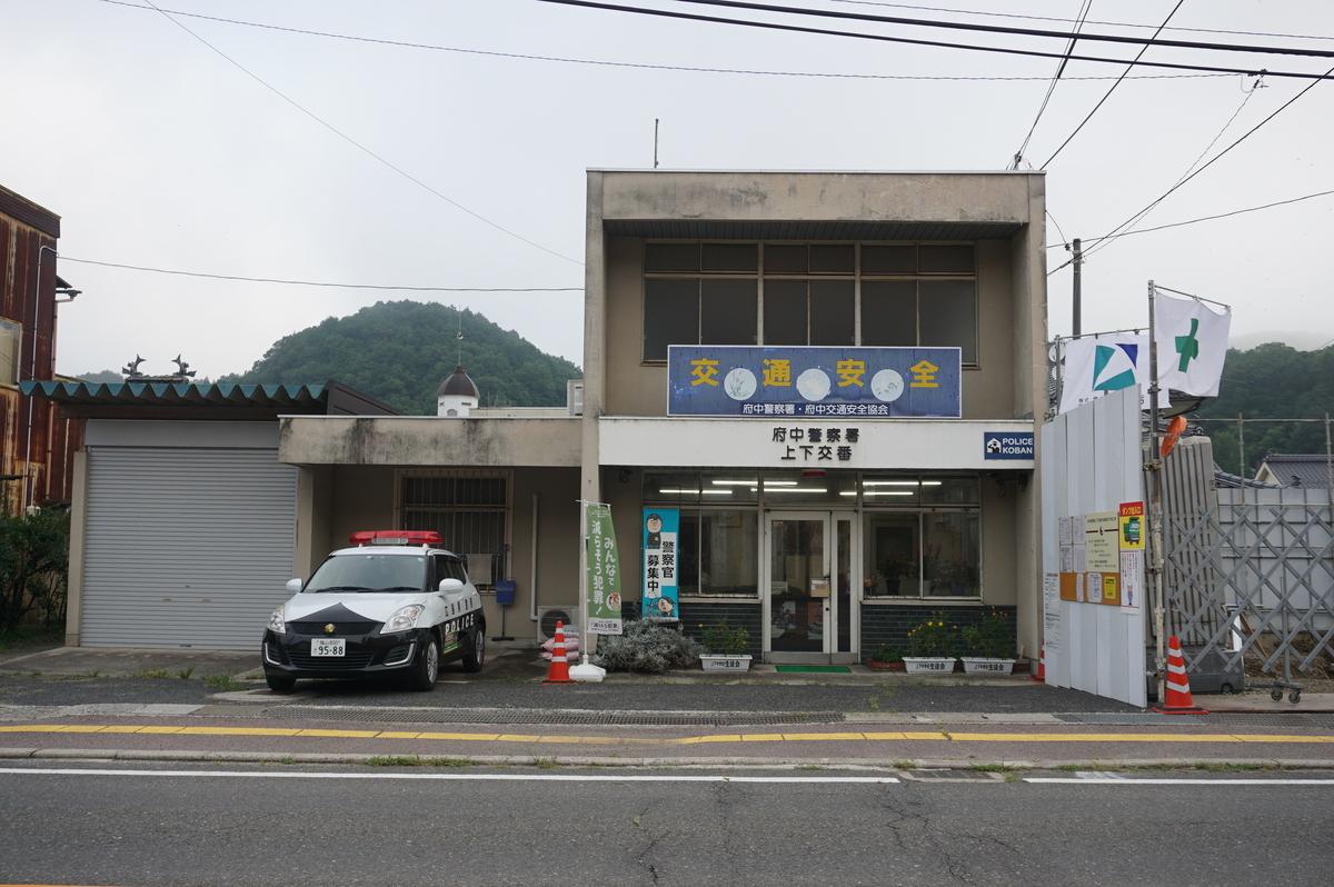 f:id:Sakasegawa3019:20210913062329j:plain