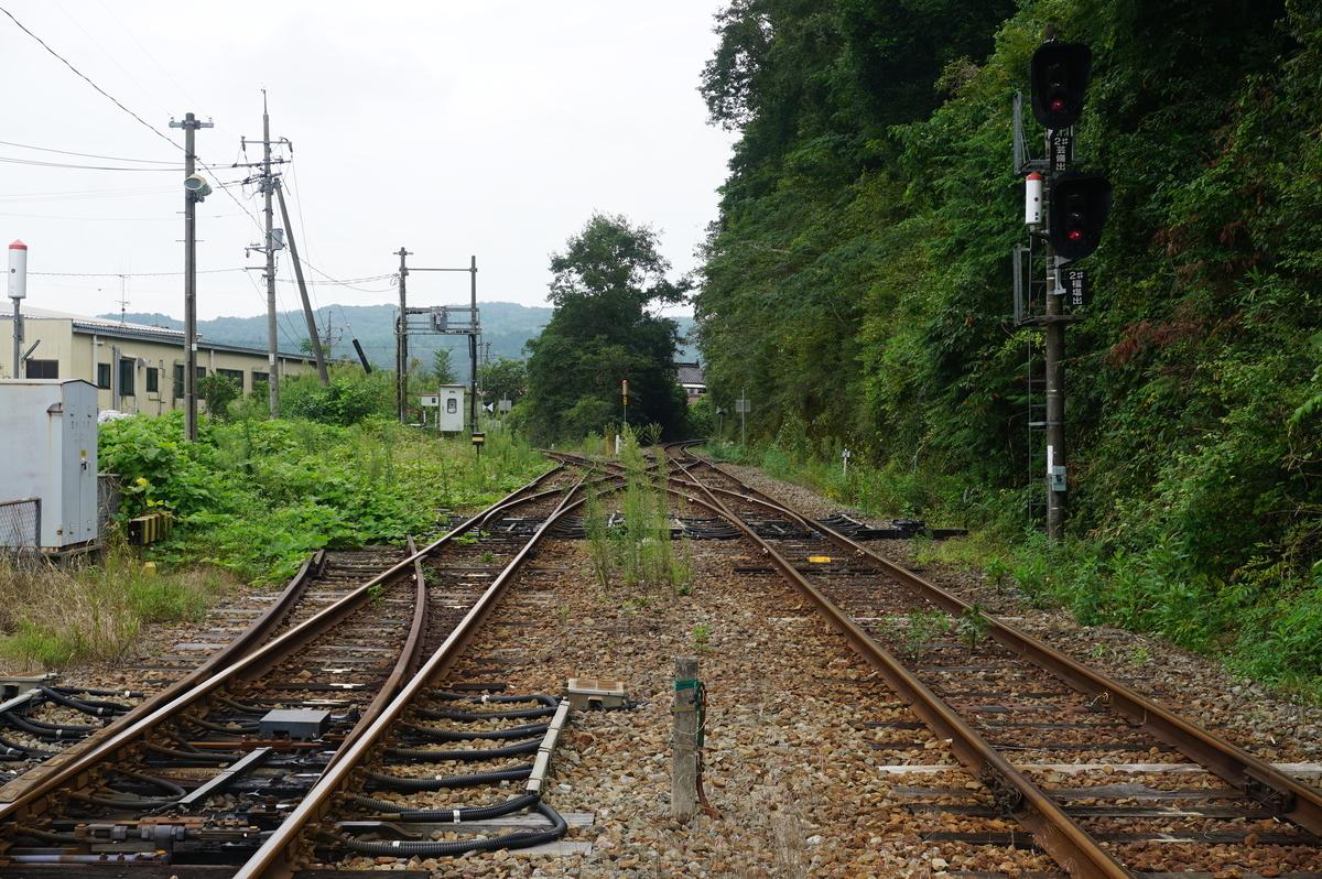 f:id:Sakasegawa3019:20210913065152j:plain
