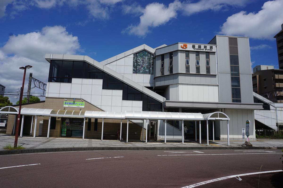 f:id:Sakasegawa3019:20210919174217j:plain