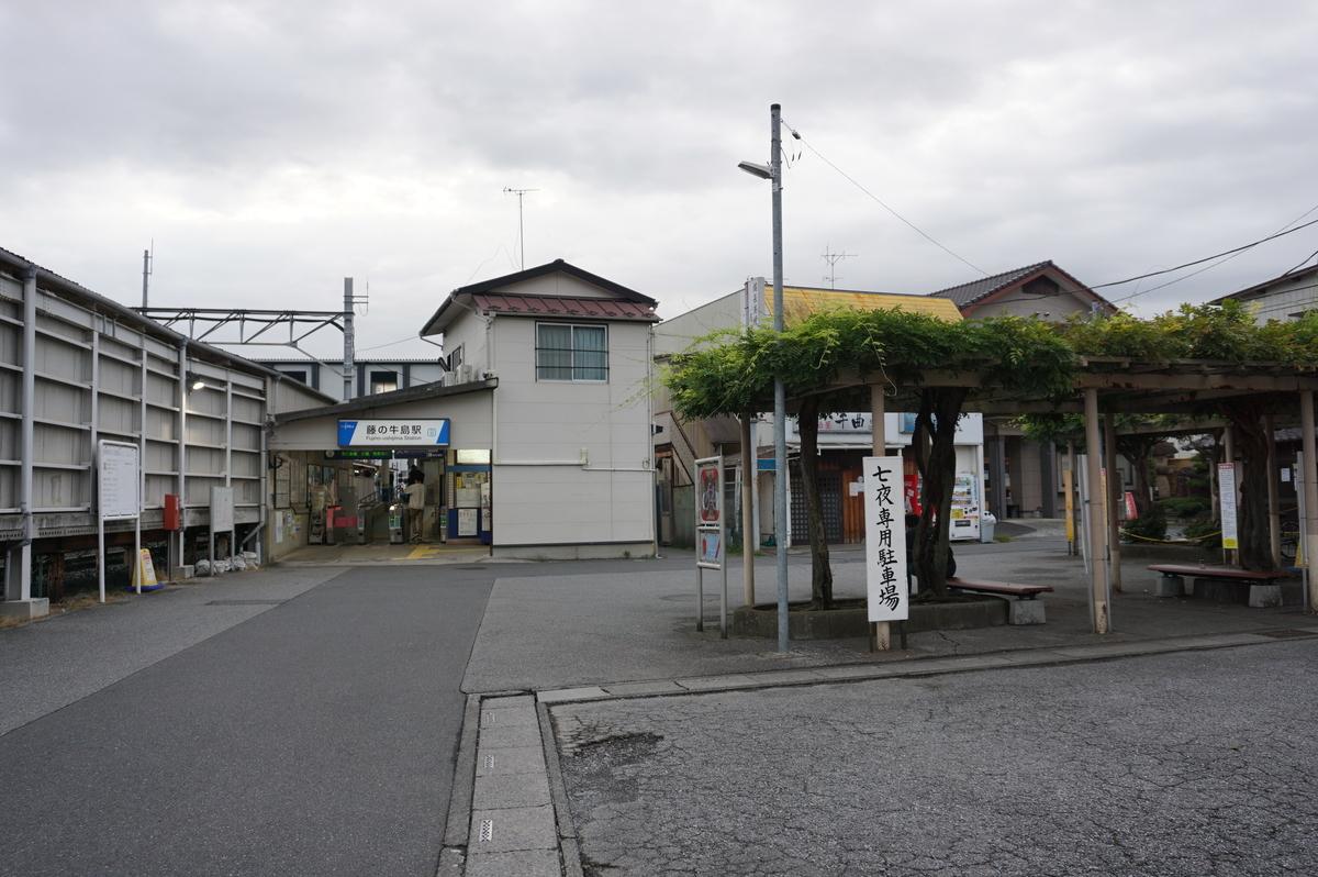 f:id:Sakasegawa3019:20210930144245j:plain