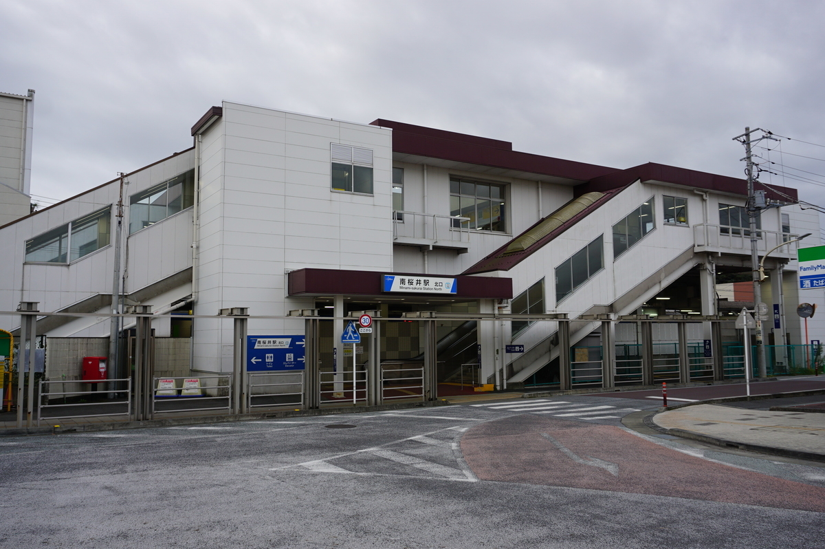 f:id:Sakasegawa3019:20210930144546j:plain