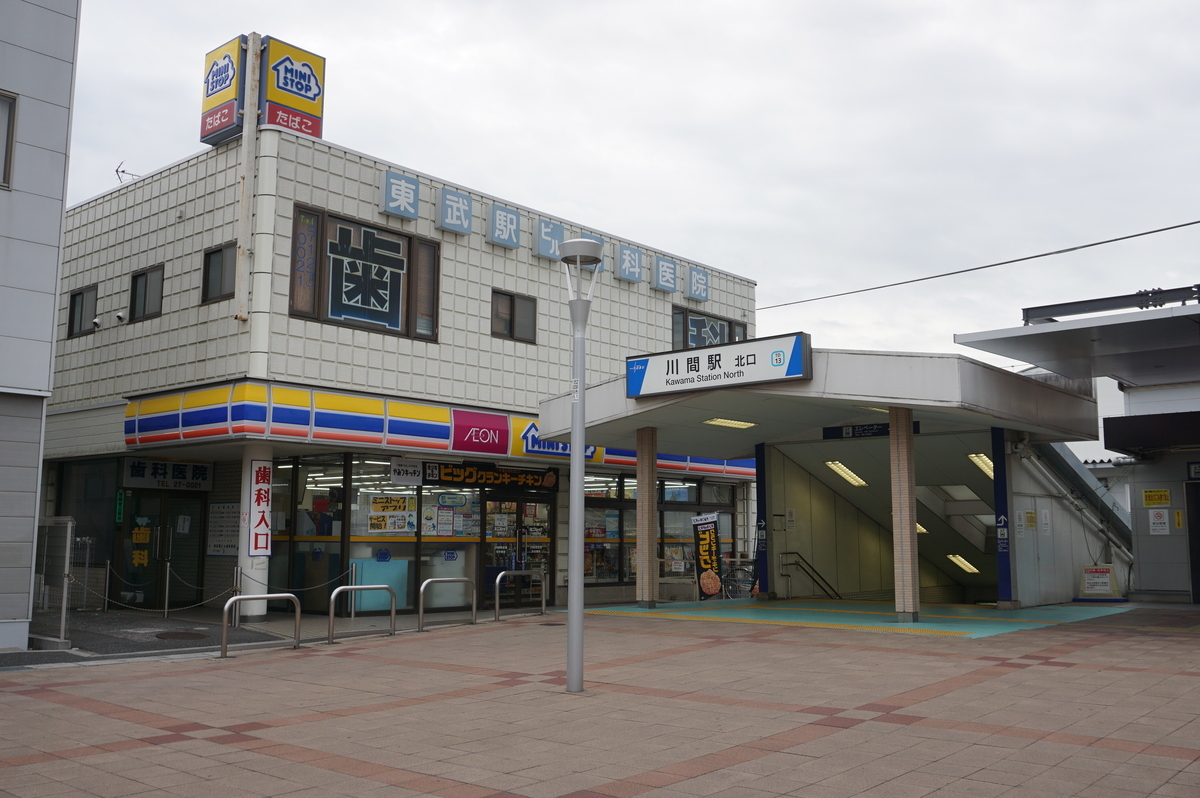 f:id:Sakasegawa3019:20210930145412j:plain