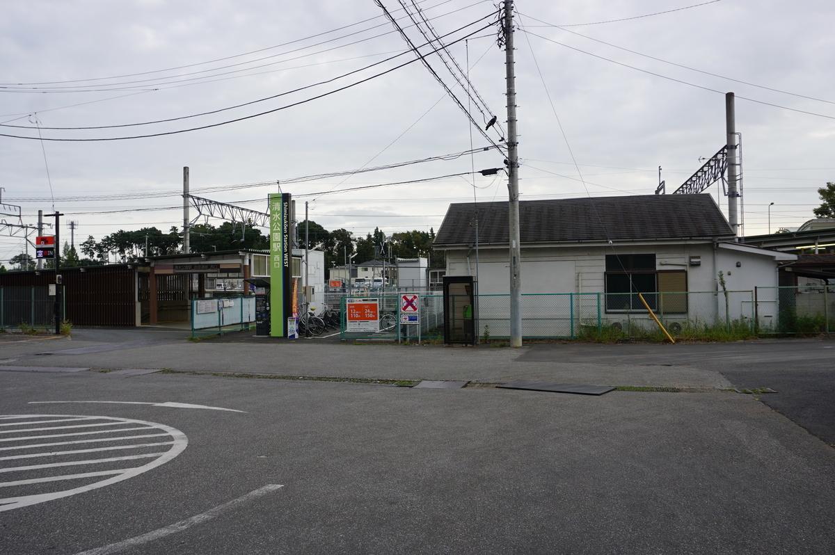 f:id:Sakasegawa3019:20210930150229j:plain
